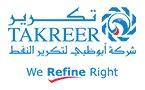 Al-Jazeera Corporate partner logo