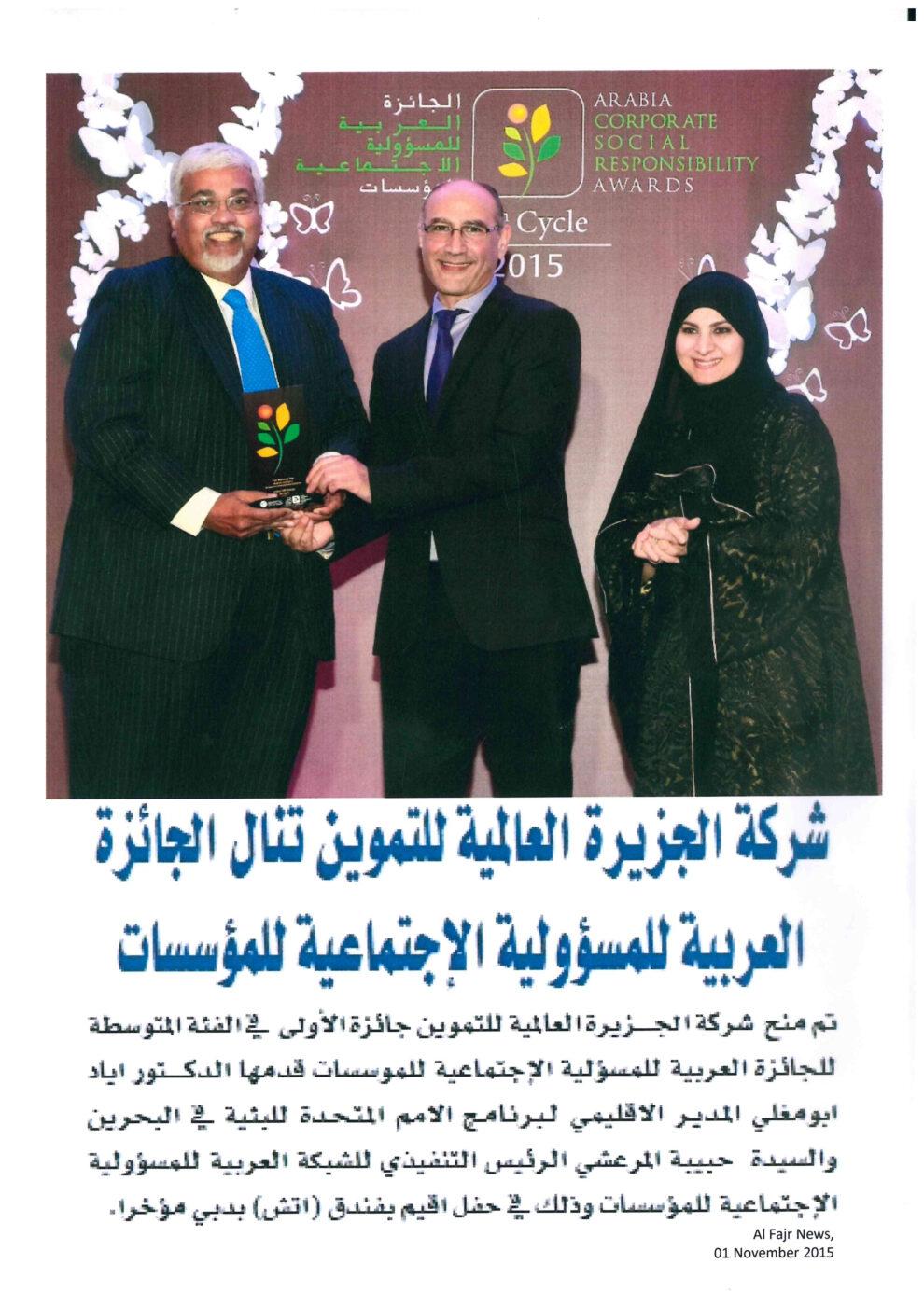 Al Fajar news