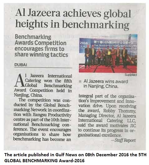 Al Jazeera achieves global heights in benchmarking