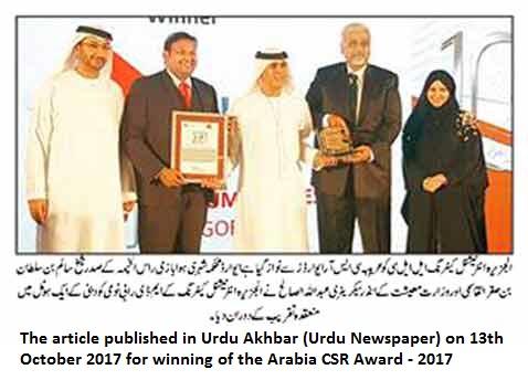 Urdu Akbar news
