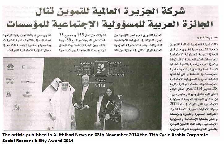Al Itihad news