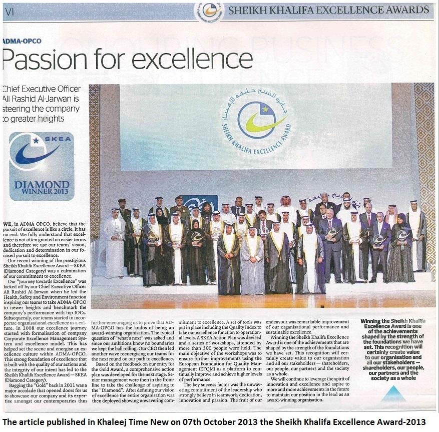Shiekh khaleefa excellence award