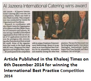 Al Jazeera International Catering Award