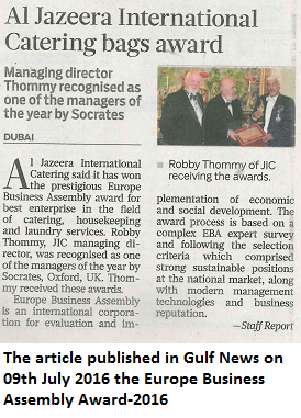 paper clipping of award for best catering service published in gulf news