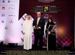4. Arabia CSR Award for Sustainability - 2014