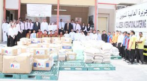 6. JIC Relief Supplies campaign.