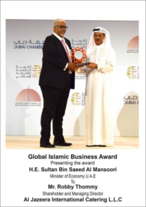 Global Islamic Business Award - 2018
